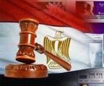 Juzgarán a dos agentes israelíes por espionaje en Egipto
